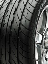 Goodyear Eagle F1 Gs Emt Rft